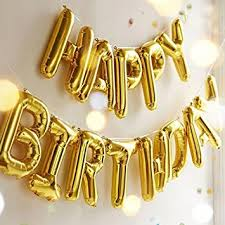 """Foil Balloon """"HAPPY BIRTHDAY"""" Banner Gold *Air fill only*"""