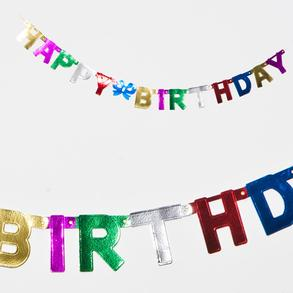 Happy Birthday Jointed Banner - Multi