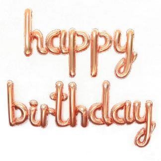 "Foil Balloon ""HAPPY BIRTHDAY"" Banner Rose Gold *Air fill only*"